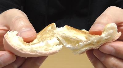 白桃を味わうもちっとパン 白桃ジャム&ホイップ16