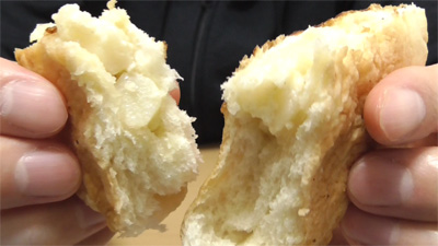 北海道産じゃがいものじゃがバター風味パン12
