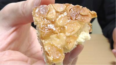 カリッと食感のアーモンドとしっとり生地のフロランタン風ケーキ12