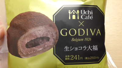 生ショコラ大福(ローソンUchi-Cafe×GODIVA)2