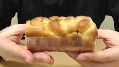 シューロールケーキ黒みつきなこ期間限定(ヤマザキ)3