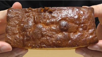 焼酎パウンドケーキ(薩摩酒造×イケダパン)4