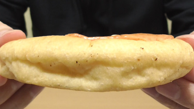 ブランの明太チーズパン6