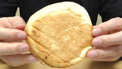北海道産じゃがいものじゃがバター風味パン5
