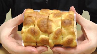 シューロールケーキ黒みつきなこ期間限定(ヤマザキ)2