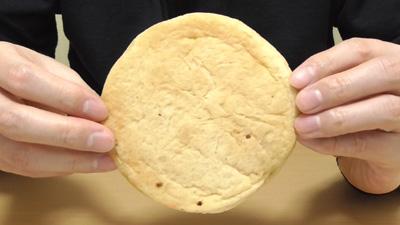 ブランの明太チーズパン4