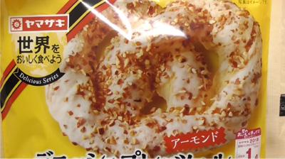 デニッシュプレッツェル(ヤマザキ)2