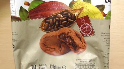 業務スーパーチョコレートクッキー21
