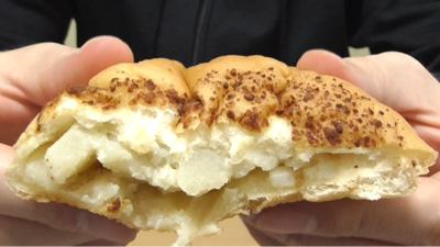 北海道産じゃがいものじゃがバター風味パン11