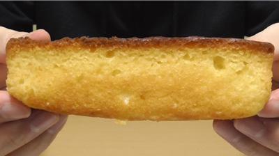焼酎パウンドケーキ(薩摩酒造×イケダパン)5