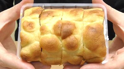 シューロールケーキ カルピスを使用したクリーム2