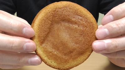 ブランのパンケーキ2個入メープル&ホイップ5