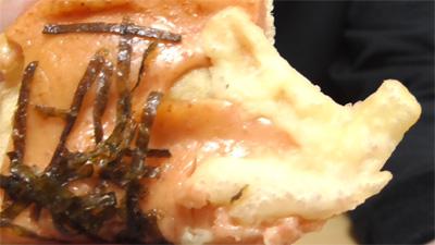 ブランの明太チーズパン12