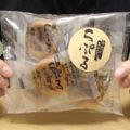 らぷる(しかないせんべい)、青森土産!津軽の手仕事、ふんわり煎餅!