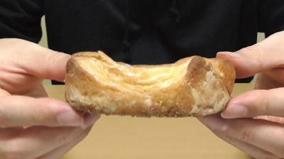 りんごとカスタードのタルト(ヤマザキ)4