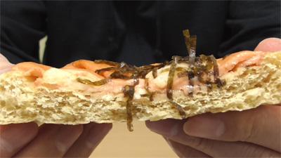 ブランの明太チーズパン9
