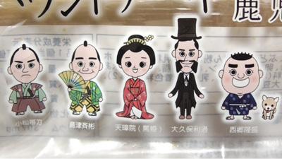 焼酎パウンドケーキ(薩摩酒造×イケダパン)3