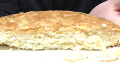 カリッと食感のアーモンドとしっとり生地のフロランタン風ケーキ9