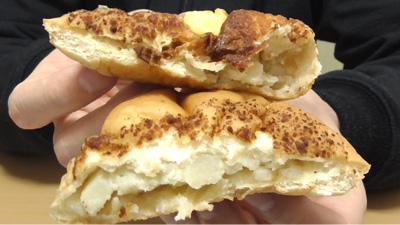 北海道産じゃがいものじゃがバター風味パン10