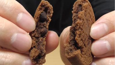 業務スーパーチョコレートクッキー12