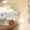 塩ちんすこうレアチーズ(セブンイレブン)、ハイサイ沖縄フェア(7/17~7/30)対象商品!沖縄県宮古島の雪塩を使用!