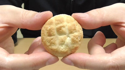 パンダのパン屋さん 小さなメロンパン5