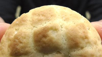 パンダのパン屋さん 小さなメロンパン10
