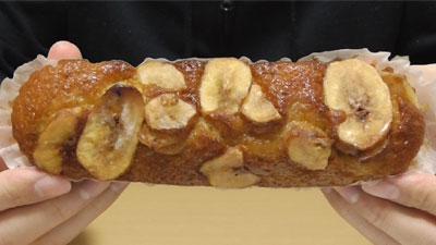 塩バナナケーキ(ローソン)2