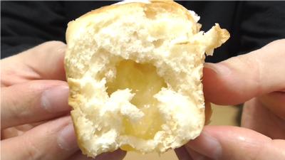 アップルリングミニ(第一パン)11