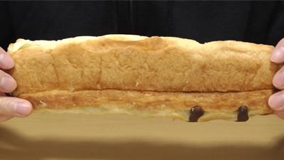 きりんの気持ち。(山崎製パン)6