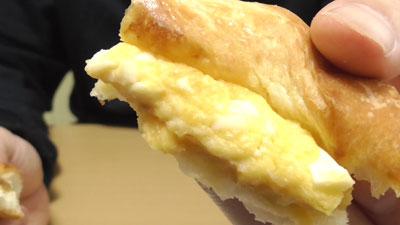 ご当地パンめぐり秋田 比内地鶏肉の親子丼風デニッシュ(フジパン)11