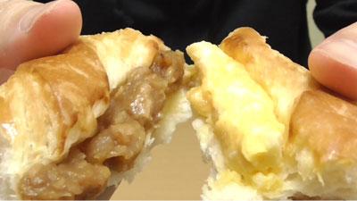 ご当地パンめぐり秋田 比内地鶏肉の親子丼風デニッシュ(フジパン)10