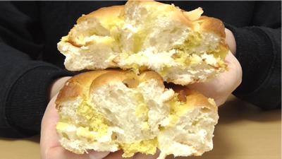 ナッツ&バナナケーキロール(第一パン)10