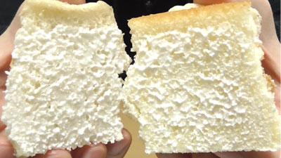 カステラサンドミルククリーム(フジパン)15