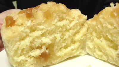 はちみつとりんごの蒸しパン(ヤマザキ)10