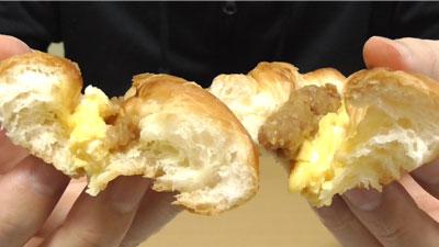 ご当地パンめぐり秋田 比内地鶏肉の親子丼風デニッシュ(フジパン)13