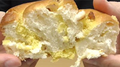 ナッツ&バナナケーキロール(第一パン)11