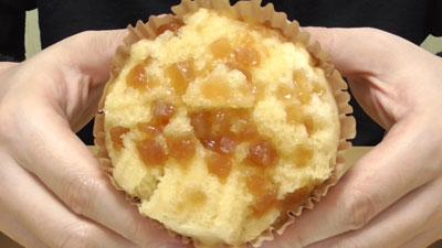 はちみつとりんごの蒸しパン(ヤマザキ)3