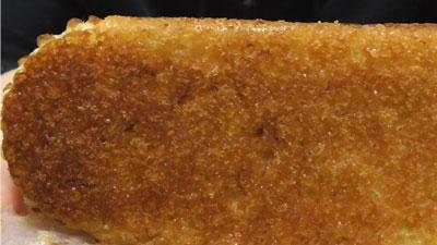 塩バナナケーキ(ローソン)5