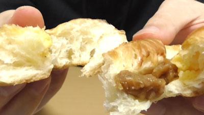 ご当地パンめぐり秋田 比内地鶏肉の親子丼風デニッシュ(フジパン)9