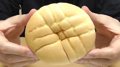 明太子ポテトパン(ヤマザキ×かねふく)3