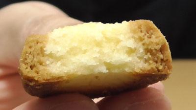 しっとり食感のひとくちチーズタルト(セブンイレブン×不二家)12