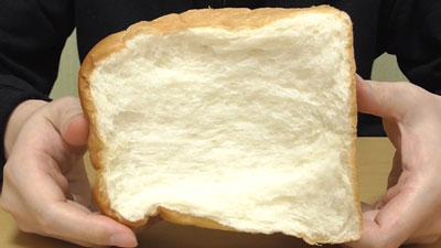 業務スーパー-天然酵母食パン11