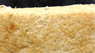 3種のきのこグラタン風トースト~ブラン入り食パン使用~(ローソン)8