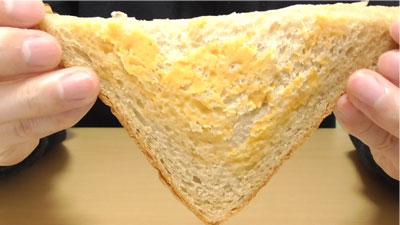 3種のきのこグラタン風トースト~ブラン入り食パン使用~(ローソン)11