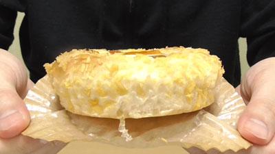 半熟風たまごボロネーゼ(第一パン)4