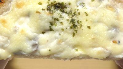 3種のきのこグラタン風トースト~ブラン入り食パン使用~(ローソン)6