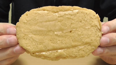 スイートマロン蒸し-国産和栗(第一パン)5