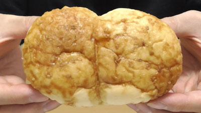 焼きまんじゅうぱん(第一パン)3