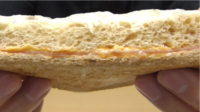 3種のきのこグラタン風トースト~ブラン入り食パン使用~(ローソン)7